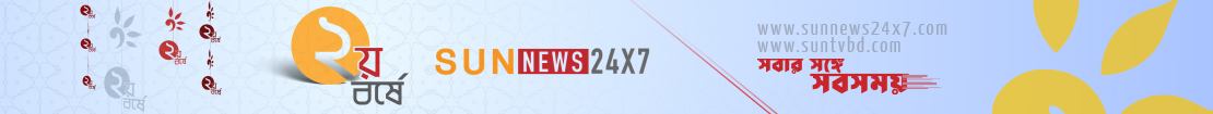 sunnews24x7 advertisement